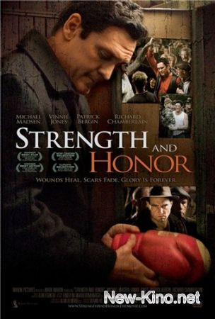 Сила и честь / Strength and Honour (2007)