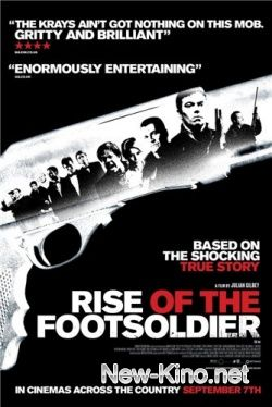 ����������� ��������� / Rise of the Footsoldier (2007)