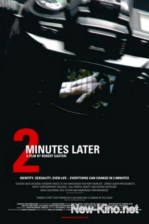 2 ������ ������ / 2 Minutes Later (2007)