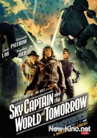 �������� ������� � ��� �������� / Sky Captain and the World of Tomorrow (20 ...