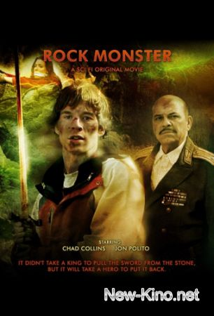 �������� ������ / Rock Monster (2007)