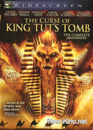 ����������: ��������� �������� / Curse Of King Tut's Tomb The (2006)