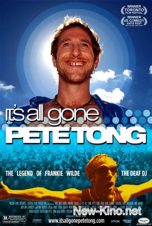 �� ��-�� ���� ����� / It's all gone Pete Tong (2004)