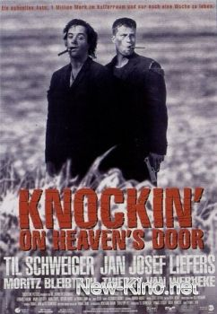 ����������� �� ����� / Knockin' On Heaven's Door (1997)