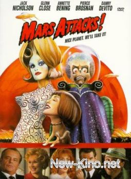 Марс атакует! / Mars Attacks!