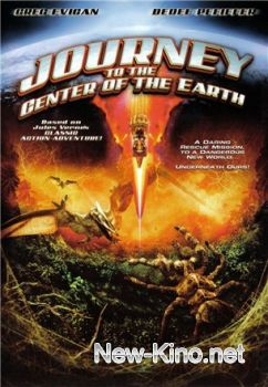 ����������� � ������ ���������� / Journey to the Center of the Earth (2008)