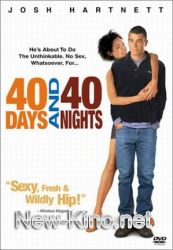 40 ���� � 40 ����� / 40 Days and 40 Nights (2002)