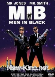 ���� � ������  / Men in Black (1997)
