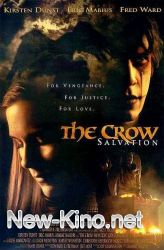 ����� 3: �������� / The Crow: Salvation (2000)