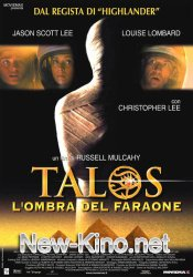 �����: ����� ������ / Tale of the Mummy (1998)