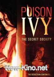 �������� ����: ��������� �������� / Poison Ivy: The Secret Society (2008)