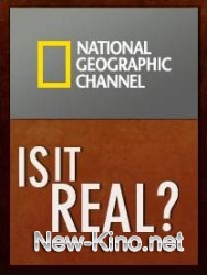���������� ��� ����������? ����� 2 / National Geographic Channel: Is it rea ...